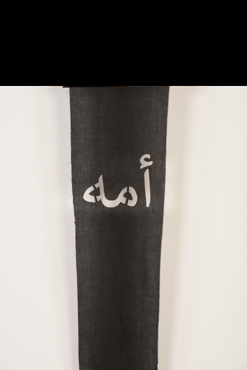 2021_Rawan Abdullah_Profile_06