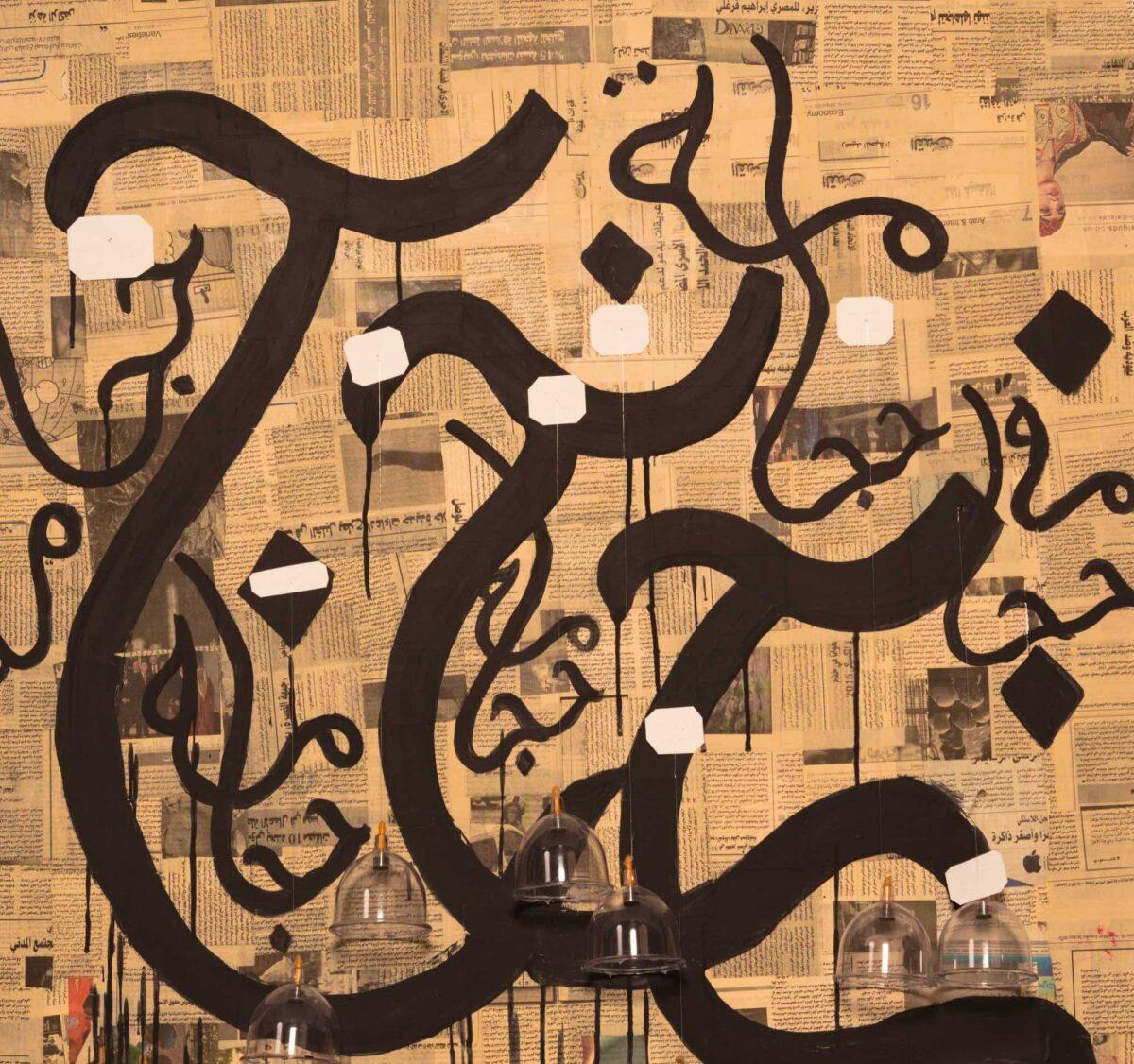 2021_Rawan Abdullah_Profile_04