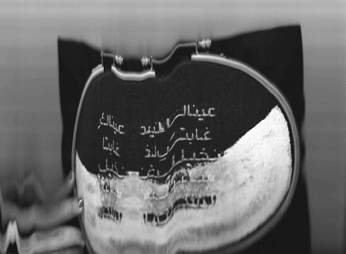 2021_Saida Alkhulaifi_Profile_04