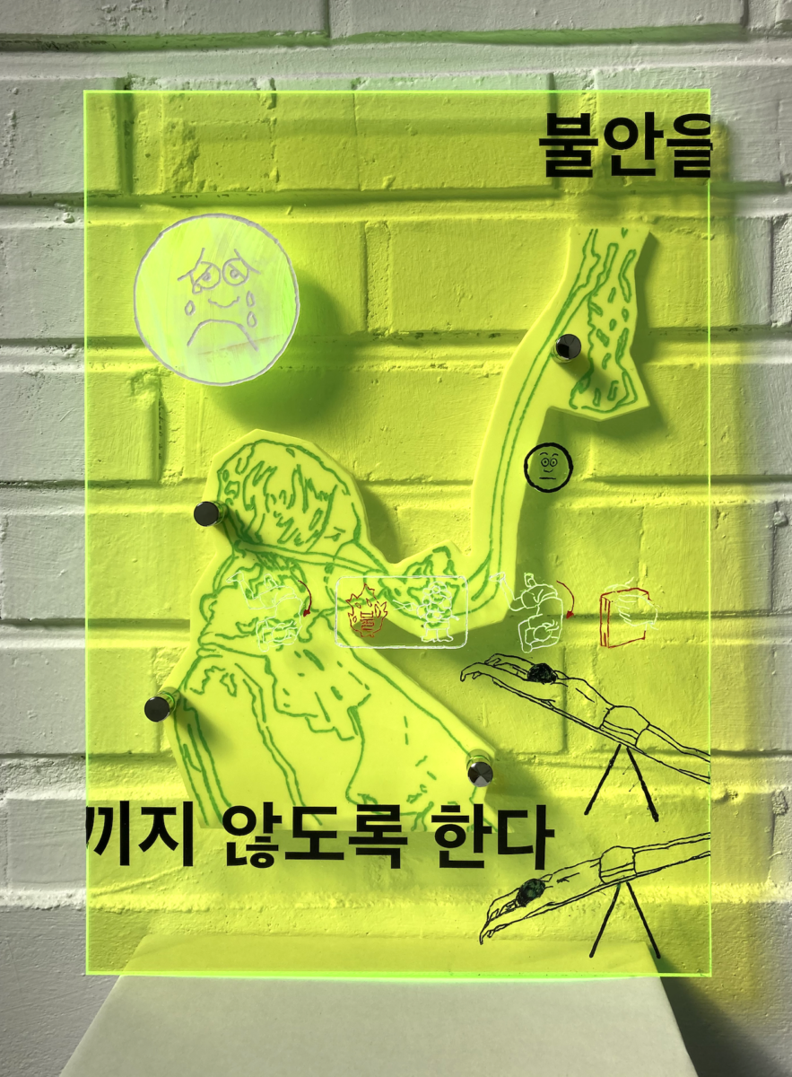 2021_Chae Won_Virtual_Untitled(Breath Control)