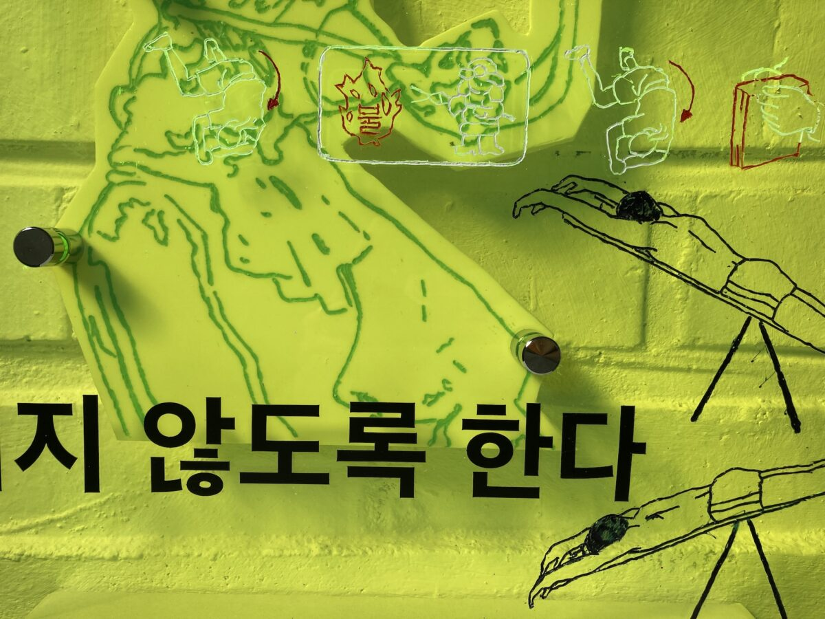 2021_Chae Won_Virtual_Untitled(Breath Control)_detail2