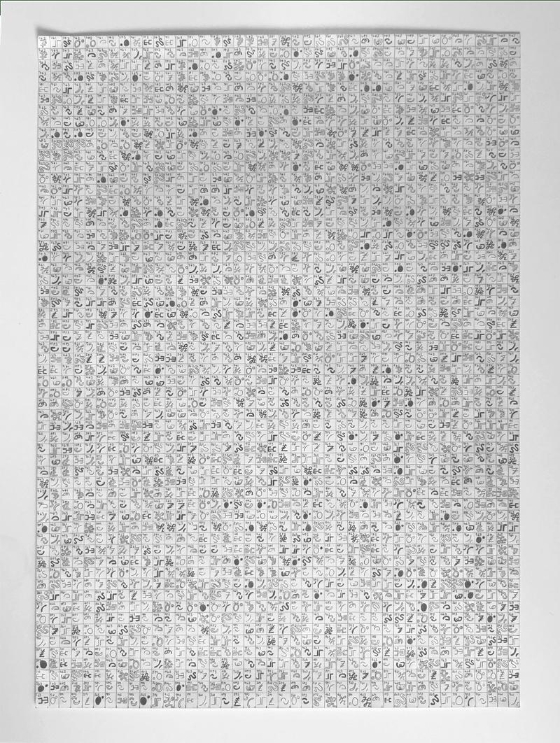 2021_OpenStudios_October_26.jpg